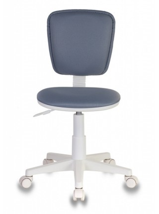 Кресло детское Бюрократ CH-W204NX серый 15-48 крестовина пластик пластик белый