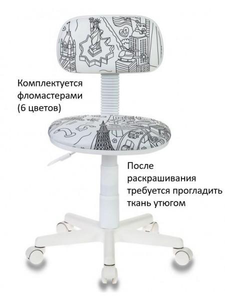 Кресло детское Бюрократ CH-W201NX/PS белый