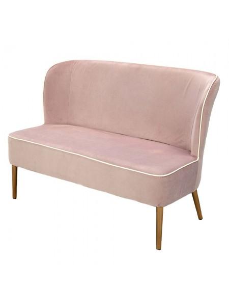Софа MK-5644-LP 124х67х84 см Розовый