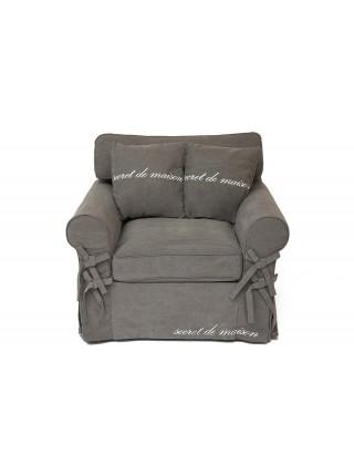 Кресло Secret De Maison Butterfly (mod. 5220-20) дерево береза, ткань: хлопок, 94 х108х95см, серый / AJ808-12