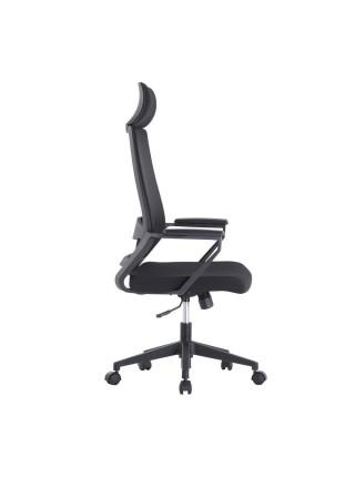 Кресло MESH-7 ткань, черный