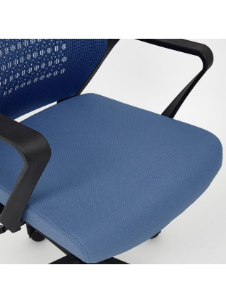 Кресло GALANT ткань, синий/синий
