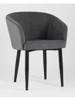 Кресло Ральф велюр тёмно-серый