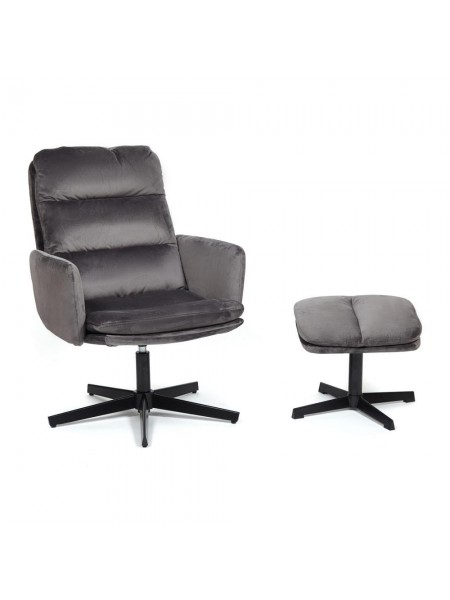 Кресло ALFRED с банкеткой (mod. DM7574-1) металл, ткань, 50*55*86, 43*43.5*39, серый (28-grey)